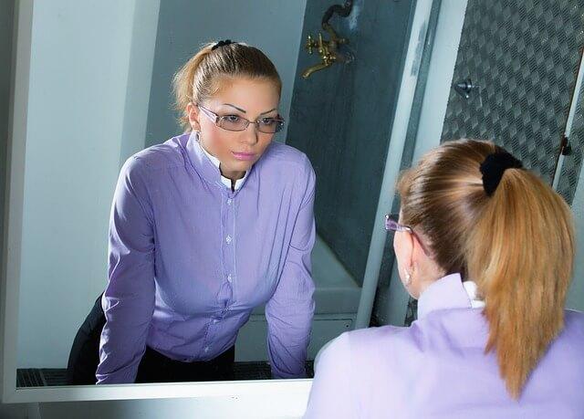 La ley del espejo