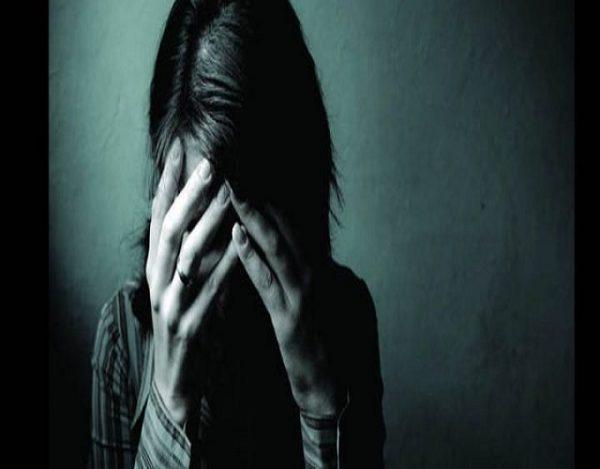 Trauma psicológico